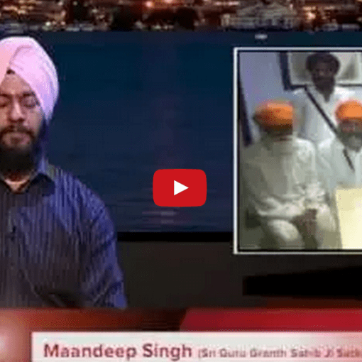 Gurdwara Sevadar Beaten By 15 People In Village Near Taran Taran- Video