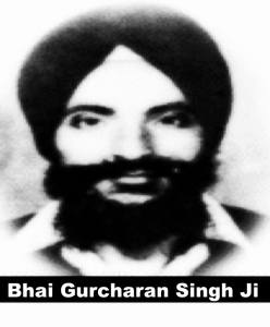 Shaheed Bhai Gurcharan Singh 13th April 1978
