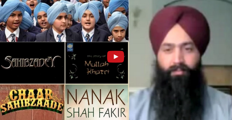 Video - Do movies portraying Guru Sahib are really helpful for Sikh Children?