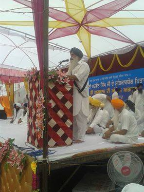 bhog photo of bapu Tarlok Singh1