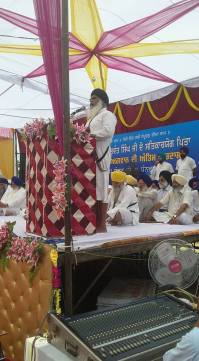 bhog photo of bapu Tarlok Singh