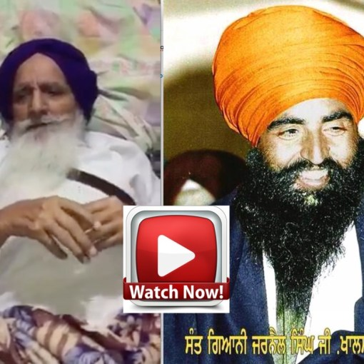 bapuu surat singh ji video