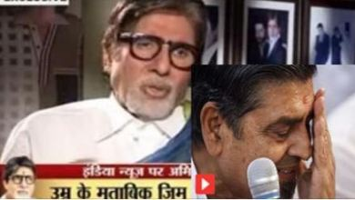 1984 Sikh Riots: Bachchan Says He Doesn't Recall Tytler's Presence at Teen Murti