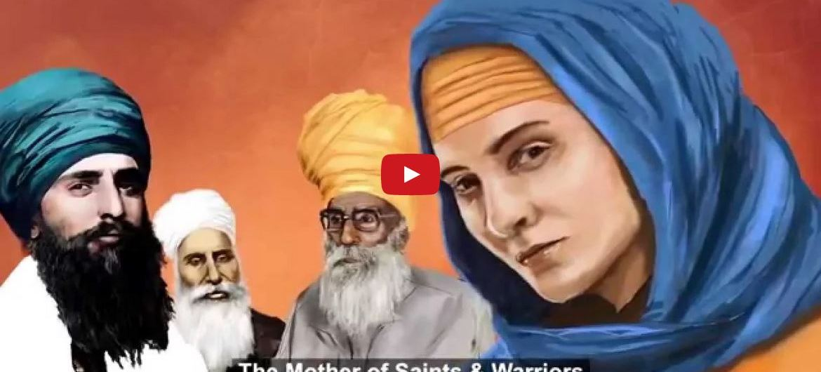 Animated Video Tribute To Dhan Dhan Mata Sahib Kaur Ji