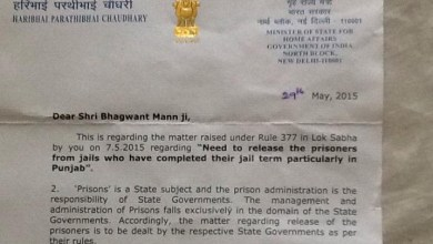 The central Government replied to Bhagwant Mann's Lok Sabha inquiry into the matter relating to Sikh political prisoners languishing in jails past their sentences.