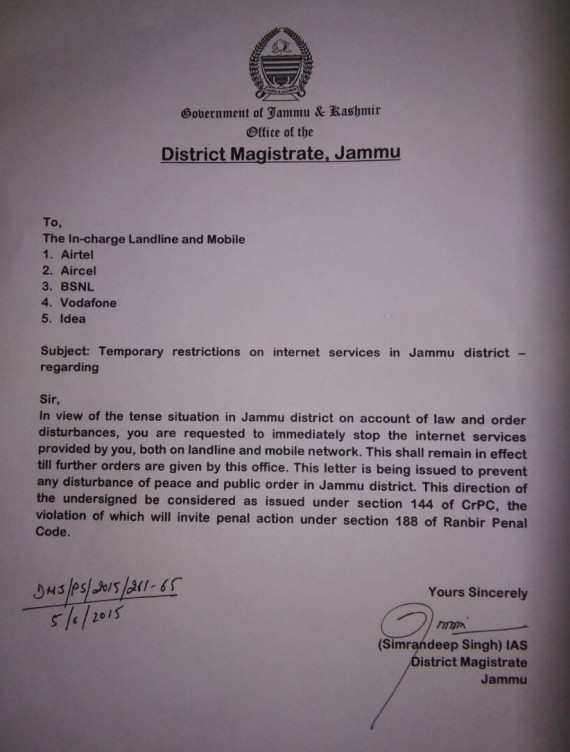 Copy of District Magistrate's order imposing ban on internet in Jammu