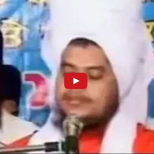 Did This Fake Baba Commit Beadbi Of Mool Mantar (Gurbani) - Pakhandi sadh