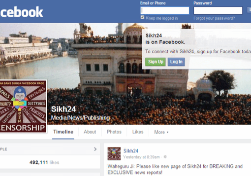 Now Facebook page of Sikh24 News blocked in India