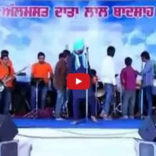 Ranjit Bawa Under Fire After Performing At 'nakodar Lal Badshah' at the Nakodar Mela of Baba Lal Badshah.