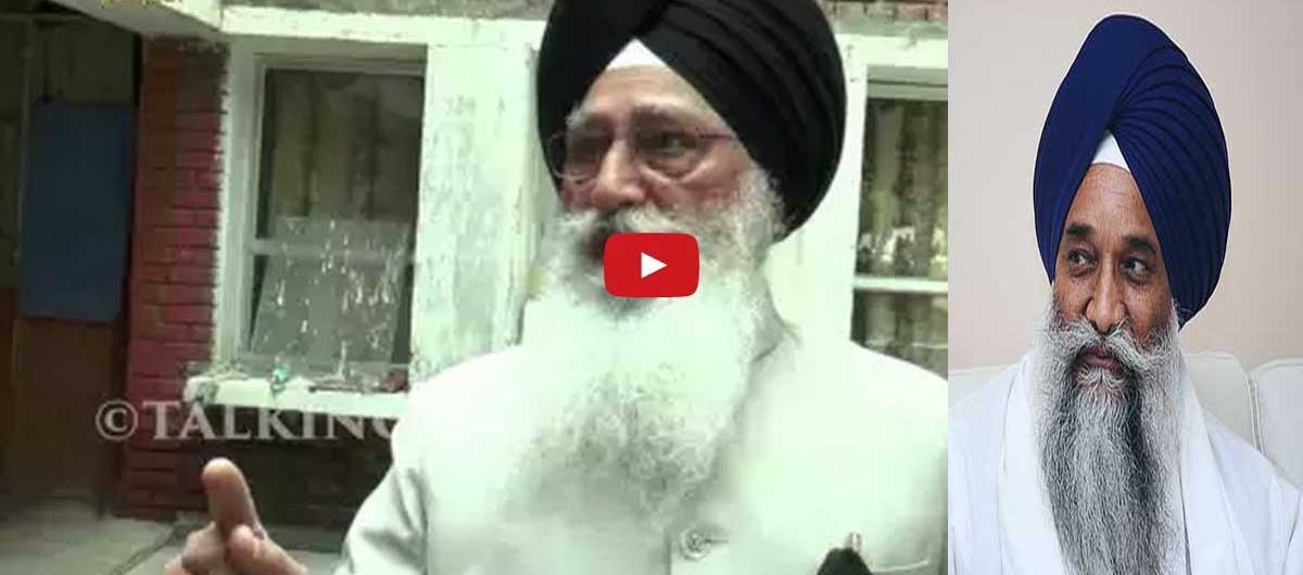 SGPC and Misuse of the Word Jathedar Historian Says There is No Such Thing as Akal Takht Jathedar in Sikh History1