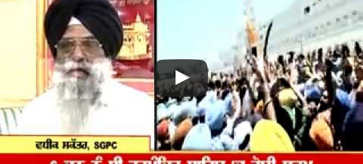 What is the truth of clashes at the Golden Temple