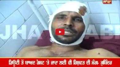 Shocking Policemen harrassing constable for bribe