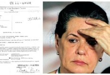 Summons-against-Sonia-Gandhi 1984