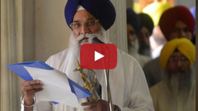 Message to the Sikh Panth by Giani Gurbachan Singh on 6 June Ghallughara Day 2015