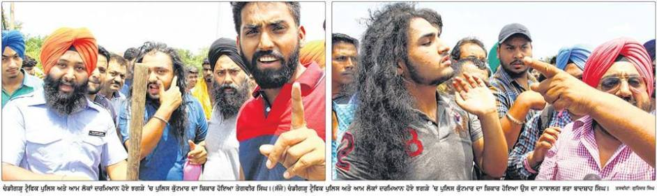 Video - Chandigarh :- Sikh youth's turban removed, blame on traffic police