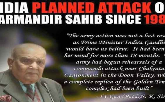 Indian Govt. was making planned of operation blue star before 18 month.