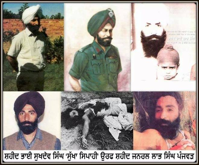 Shaheedi Divas Shaheed Bhai Sukhdev Singh'Sukha Sipahi' alias General Labh Singh - 2nd General of Khalistan Commando Force