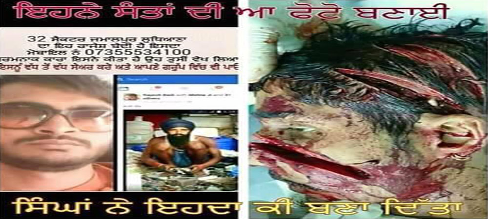 The guy who made sant jarnail Singhs photo that went viral bumped into the Singhs !!!!!