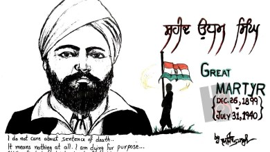 Udham Singh, a revolutionary nationalist