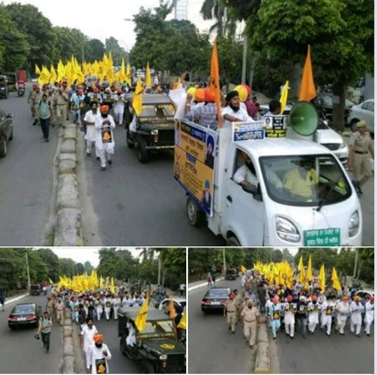 Dal Khalsa Wall Jalandhar ch March