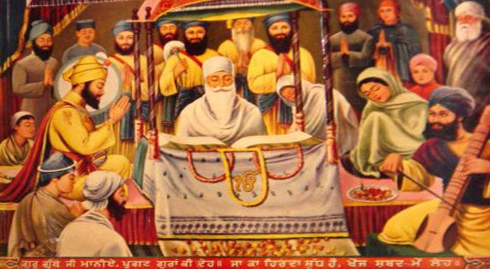 Katha Of Shri Guru Granth Sahib | Mp3 Files | Download and Listen