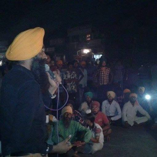 Dharna continues at Samana against the Beadbi of Dhan Dhan Sri Guru Granth Sahib Ji Maharaj. Sikh sangat present in large numbers.