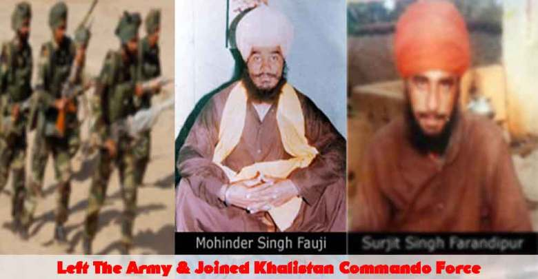 On 25th October 1990, Bhai Sahib's nephew, Bhai Surjit Singh Farandipur and another Singh attained Shaheedi in a fierce encounter which lasted more than 12 hours. This was sad news for Bhai Sahib, but true to the cause Bhai Sahib continued to focus of Freedom of the Sikhs, Bhai Sahib remained in high spirits. About 20 days after the Shaheedi of Bhai Surjit Singh Farandipur an informant told the Indian security forces of Bhai Sahib's location. Bhai Sahib and Bhai Gurmukh Singh Blair were staying at a house in village of Blair, when the CRPF and Bhikhiwind police surrounded the Singhs on 12th November 1990. In a fierce encounter many security personnel were killed, in the end both Singhs attained Shaheed.