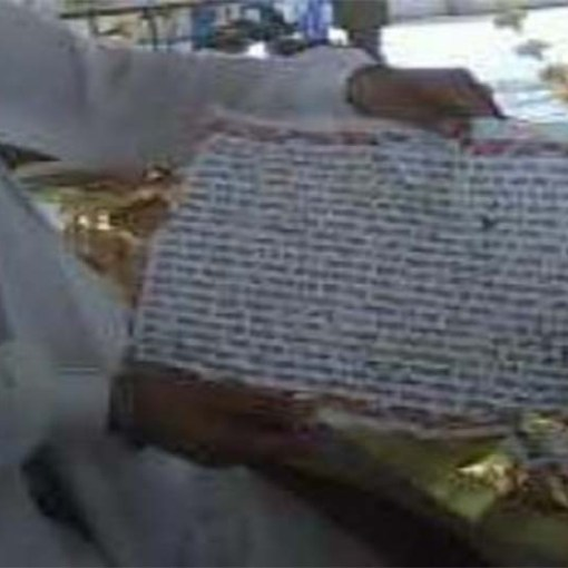 Whilst Another Beadbi Took Place In Sangrur | Guru Granth Sahib 22 Pavitar Ang were torn away