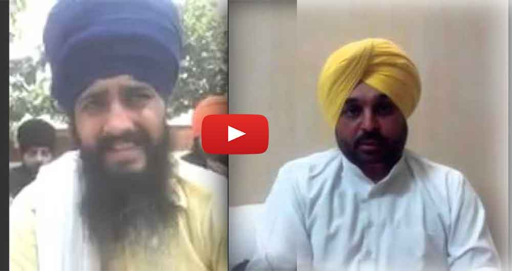 Exposed :- Bhai Sukhjit Singh Khose & Bhagwant Mann Explain What Happened at Shaheedi Samagam