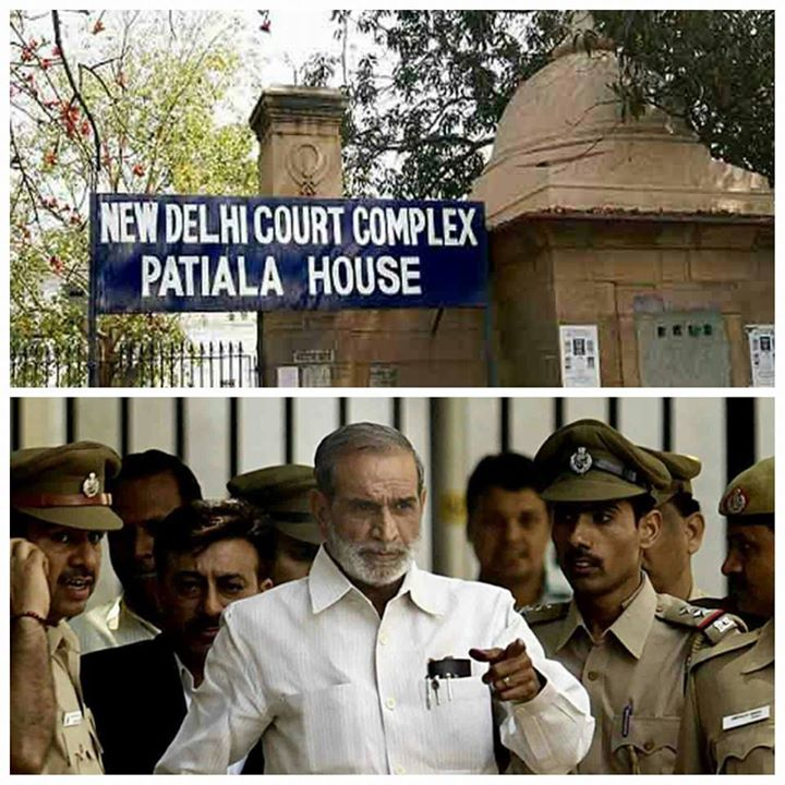 1984 Anti-Sikh massacre case in which Congress leader Sajjan Kumar is accused from the Karkardooma Court to Patiala House Court.