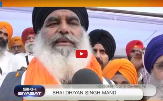 New Jathedar Bhai Dhian Singh Mand's first media interaction after being appointed as acting Jatehdar