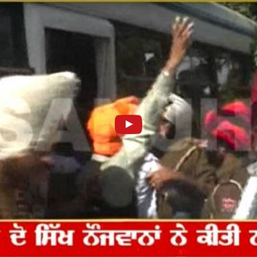 Sangrur :- Sukhbir Badal Go Back When Meet Party | Sikh's Raised Slogans Against Sukhbir Badal