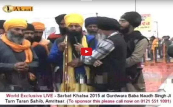 People EXPOSED So called Saints and Preachers who refused to attend Sarbat Khalsa