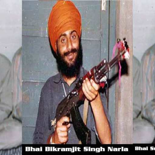 Bhullar Encounter