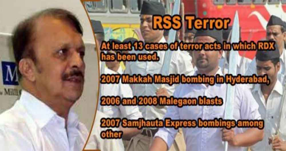 RSS is India's No. 1 Terrorist Organization; Maharashtra's former police officer claims