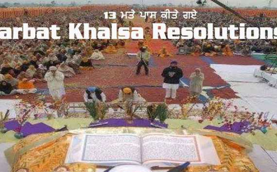 Sarbat Khalsa Resolutions