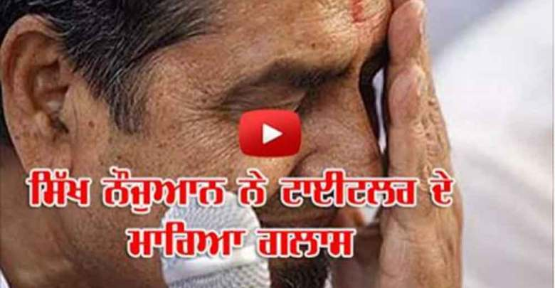 Jagdish Tytler Attacked by Sikh Youth at Wedding Function in Delhi