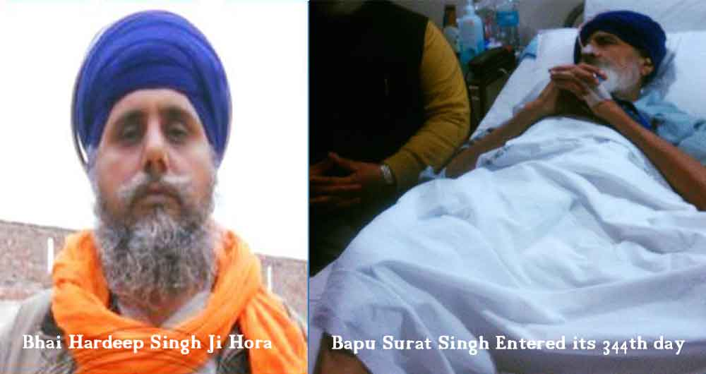 Punjab-Administration-Released-Bhai-Hardeep-Singh-From-Detention.