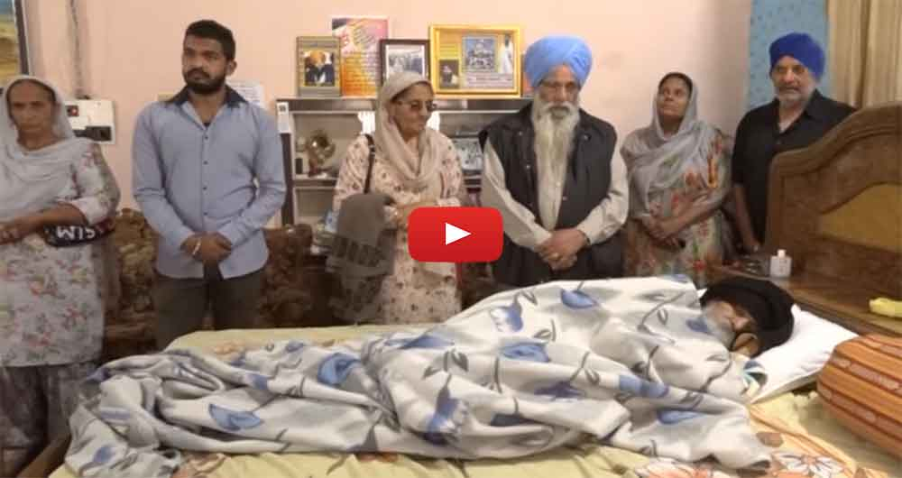 Jathedar Surat Singh Khalsa | Reply To The Video Allegedly Published By Government Agencies