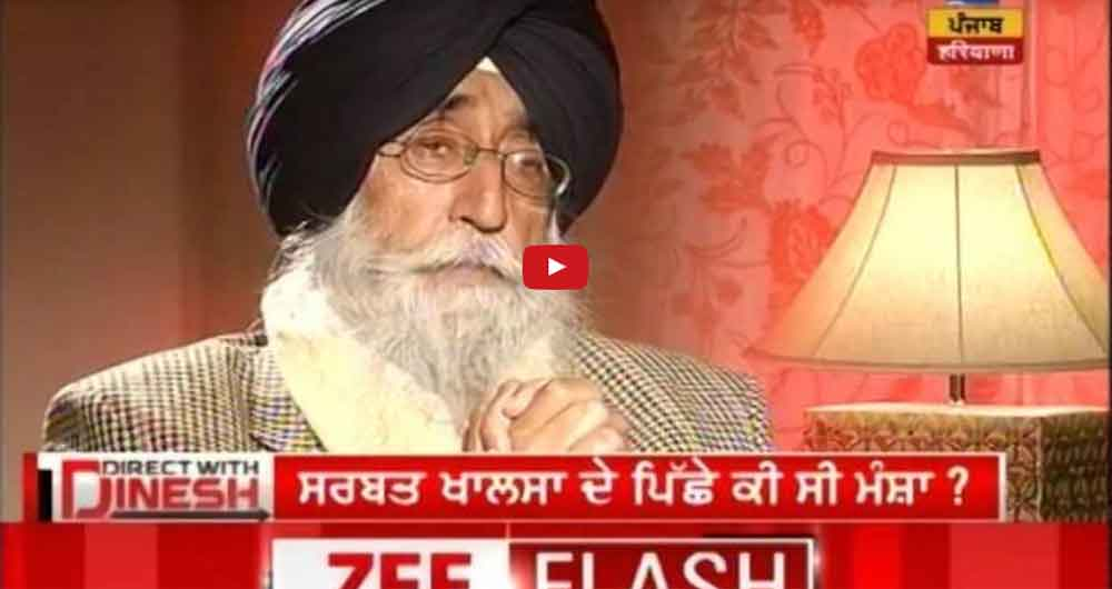 Interview on Zee News | Direct with Dinesh with Simranjit Singh Mann