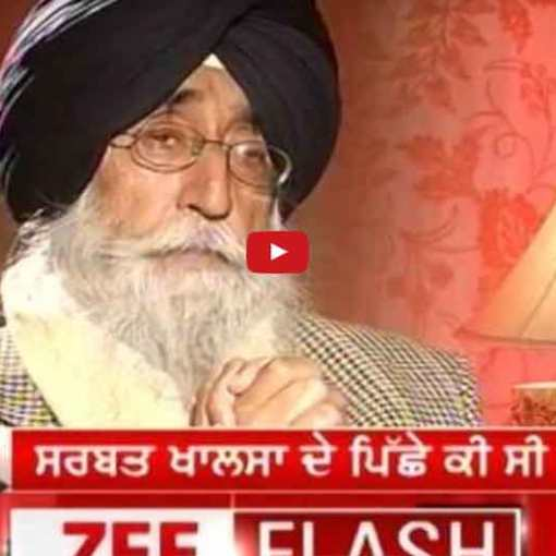Interview on Zee News   Direct with Dinesh with Simranjit Singh Mann