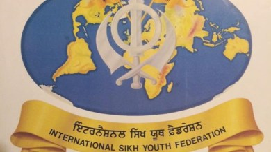 International Sikh Youth Federation (ISYF)