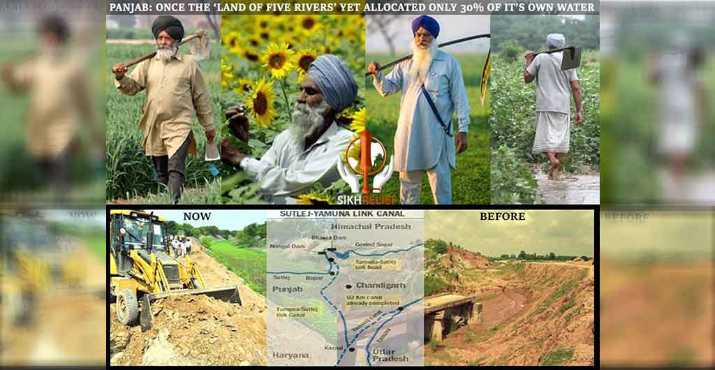 SYL Canal Issue Once Again Used As A Political Football - Badal & Captain Amrinder Act Fast To Out-manoeuvre Each Other As Election Year Draws Near