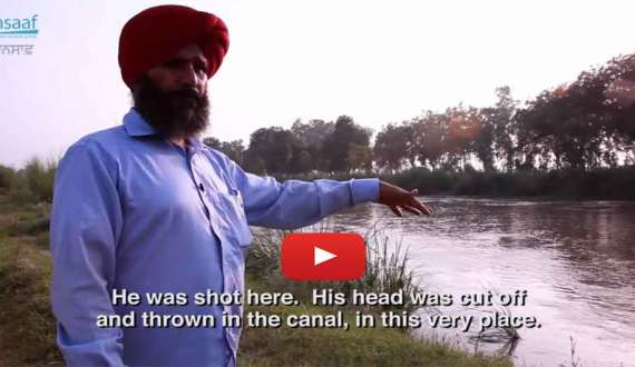 Sikh Genocide :- The Last Killing | Police Whistle-blower | Fight for Justice (Ensaaf)