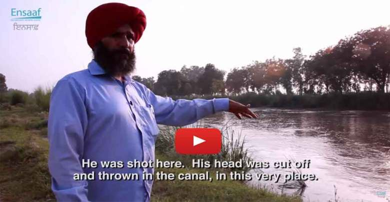 Sikh Genocide :- The Last Killing   Police Whistle-blower   Fight for Justice (Ensaaf)