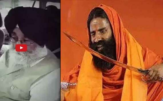 Simranjit Singh Mann Responds to Ramdev's Comment to Behead Those Who Refuse to say Hindu Slogan | 'Bharat Mata Ki Jai""