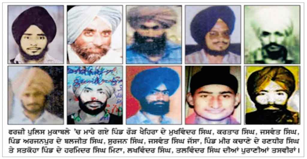 Fake Encounter :- Victim Families Waited for Land to get Justice | 47 Indian police get life in Prison | After 25 Years | Sikh Pilgrims in 1991