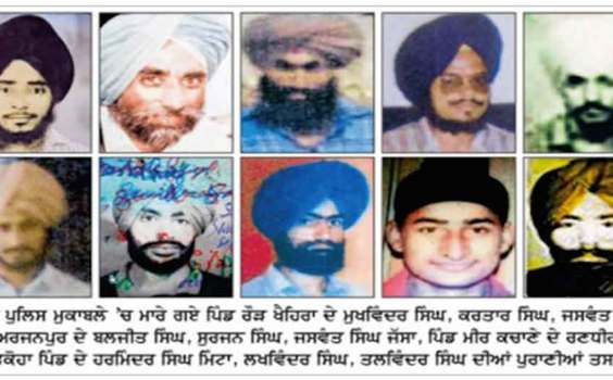 Fake Encounter :- Victim Families Waited for Land to get Justice   47 Indian police get life in Prison   After 25 Years   Sikh Pilgrims in 1991