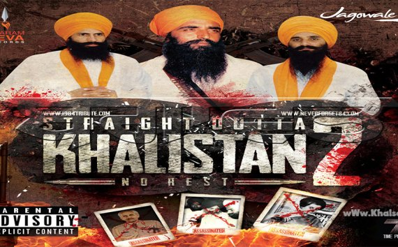 Straight Outta Khalistan 2 | Full Album Download Jagowale Jatha Released by Dharam Seva Records.