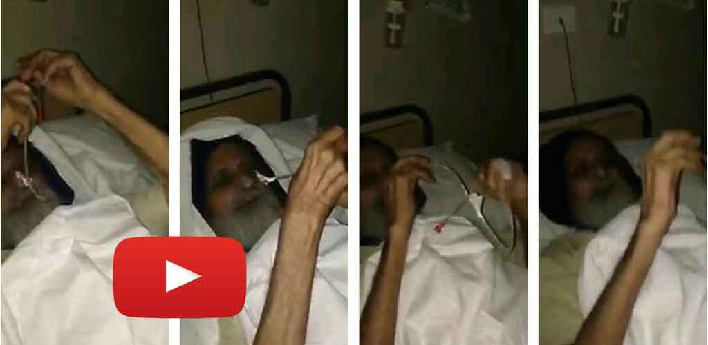 Latest update Videos - Bapu Surat Singh Khalsa Protested and Removed Feed Pipe
